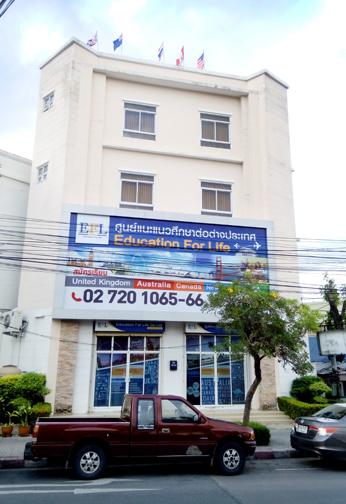 EFL | Education For Life